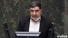 Ahmad Amirabadi Farahani I Iranischer Abgeordneter im Parlament