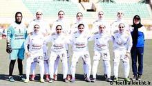 Shahrdari Bam, iranischer Damen-Fußballmeister 2020 Rechte/Copyright: footballdokht.ir