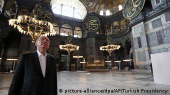 O Tαγίπ Ερντογάν στην Αγία Σοφία - το ισλαμικό όραμα πραγματοποιείται