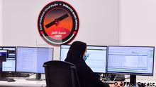 Vereinigte Arabische Emirate | Mars-Mission | Mohammed bin Rashid Raumfahrtzentrum