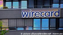 Банкрутство компанії Wirecard