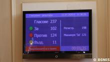 Bulgarien Misstrauensvotum, Parlament Bulgariens. Sofia. 21.07.2020
