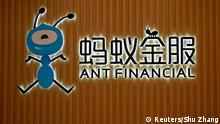 Ant Financial | Hauptquartier der Ant Group in Hangzhou