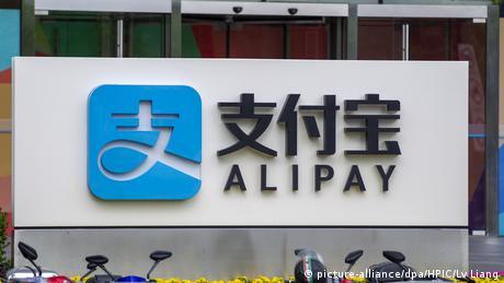 Ant Financial | Hauptquartier von Alipay in Shanghai