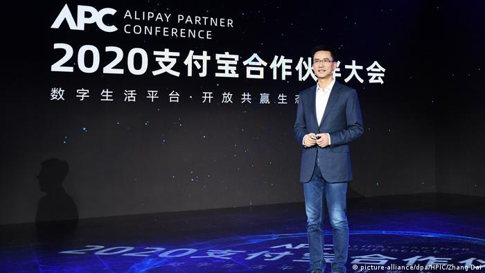Ant Financial | Ant Financial-CEO Hu Xiaoming