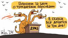 Karikatur Sergey Elkin Russische Staatsduma will das Gesetz verabschieden