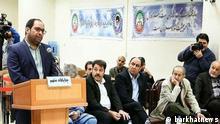 Iran Ali Ashraf Riahi