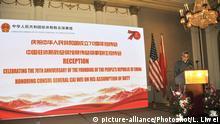 China USA Konsulat