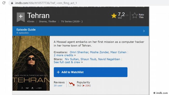 Screenshot imdb.com Serie Tehran (imdb.com)