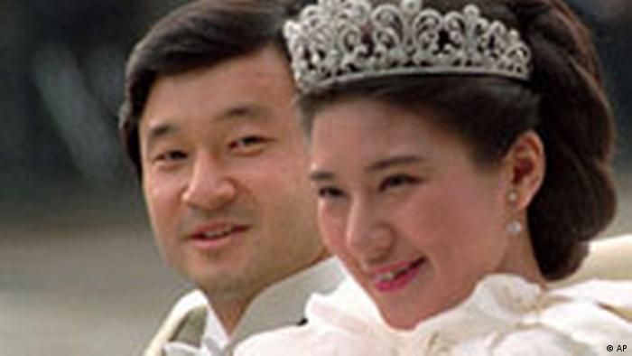 Hochzeit in Japan (AP)