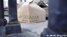 Bulgarien Proteste in Sofia