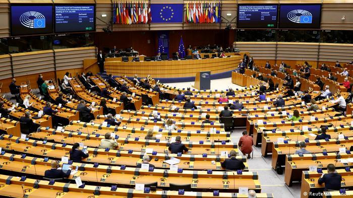 Засідання Європарламенту