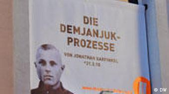 Theaterstück Die Demjanjuk - Prozesse