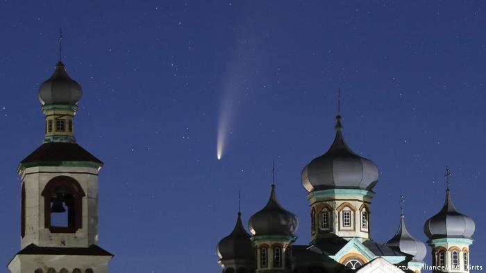 Комета NeoWise в небе над Минском