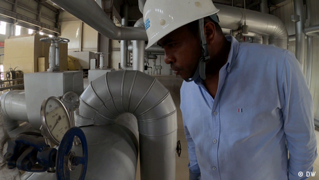 Eco Africa - Turing Addis Ababa's trash into power for the people