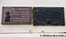 Russland Gedenktafel für Polen in Twer