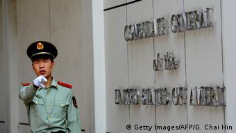 China Chengdu | US Konsulat (Getty Images/AFP/G. Chai Hin)
