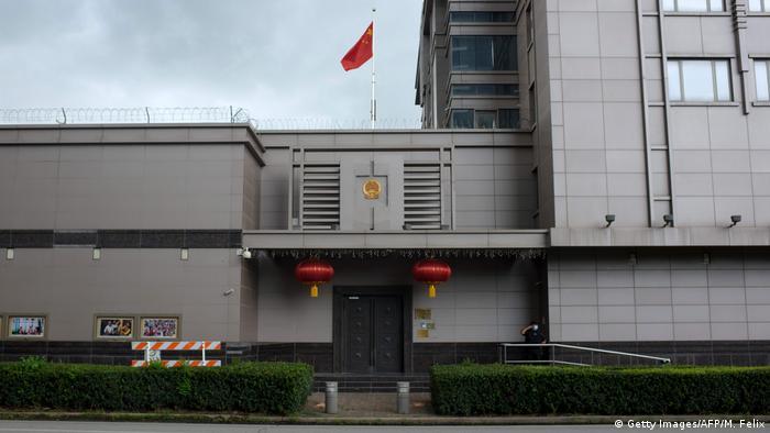 美国司法部高官:中驻休斯敦使馆只是「冰山一角」