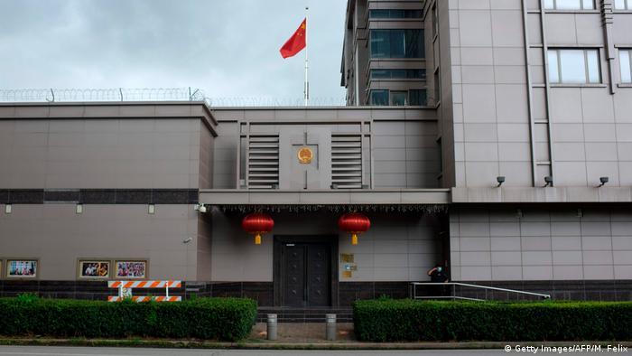 Kineski konzulat u Houstonu