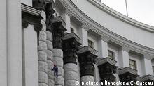 Ukraine Kiew | Regierungsgebäude