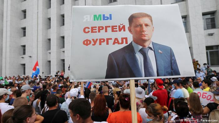 Плакат в поддержку экс-губернатора Хабаровского края Сергея Фургала на акции протеста в Хабаровске