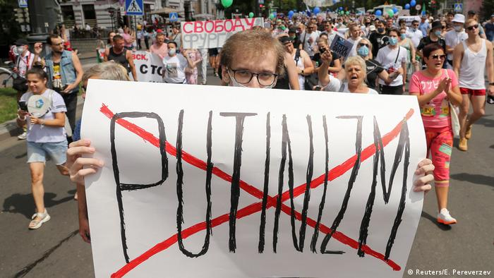 المشاركون في مسيرة بمدينة خاباروفسك رفعوا شعارات تطالب بوتين بالاستقالة
