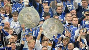 Bundesliga Schalke gegen Bayern München