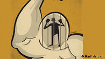 Karikatur von Hadi Heidari mit dem Titel ghodratnamai puch