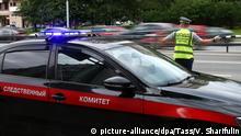 Russland Moskau Polizei