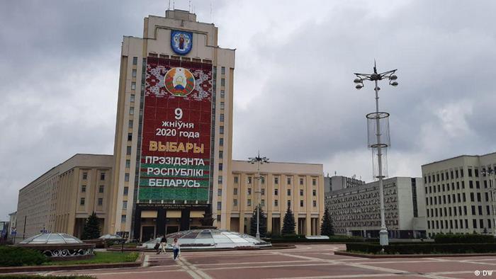 Предвыборный баннер на площади Независимости в Минске