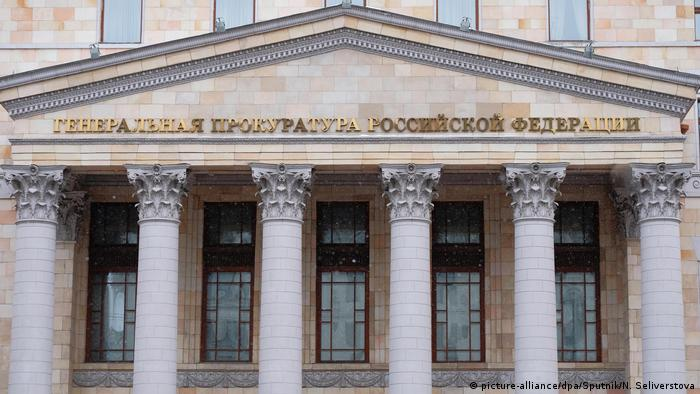 Генпрокуратура России потребовала заблокировать сайты связанных с Михаилом Ходорковским проектов