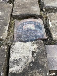 До Второй мировой войны во Львове было несколько еврейских кладбищ