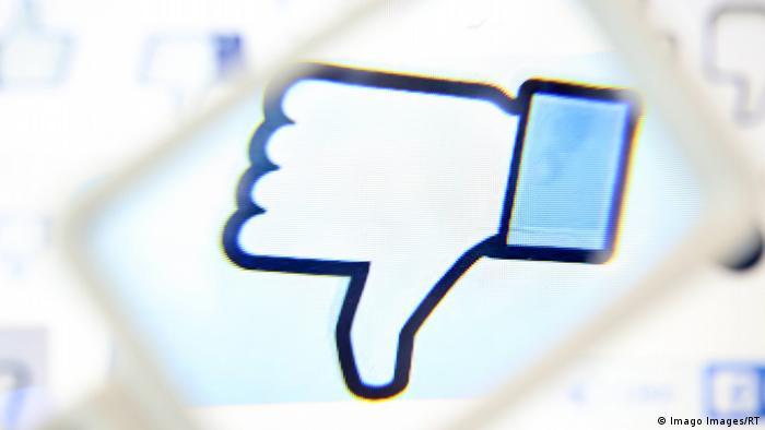 Дизлайк по примеру лайка в фейсбуке