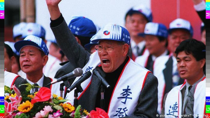 Taiwan | Kampaqnenstart: Lee Teng-hui (picture-alliance/dpa/T. Chuan Yeh)
