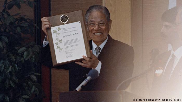 USA | Lee Teng-hui erhält Auszeichnung der Cornell Universität (picture-alliance/AP Images/B. Sikes)
