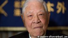 Japan Tokio | Taiwans ehemaliger Präsident Lee Teng-hui