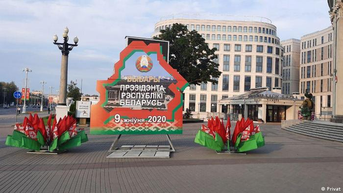 Плакат, информирующий о дате проведения выборов президента Беларуси, в Минске