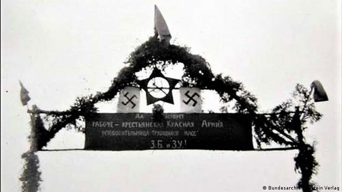 Свастика поряд з серпом та молотом Так вітали одне одного у містечку Янів війська вермахту та РСЧА. Через тиждень після підписання в Москві пакту Молотова-Ріббентропа з його секретним протоколом Гітлер напав на Польщу. 17 вересня без оголошення війни польський кордон перейшли зі сходу частини Червоної армії: 21 стрілецька та 13 кавалерійських дивізій, 16 танкових та 2 моторизовані бригади, понад 600 тисяч осіб.