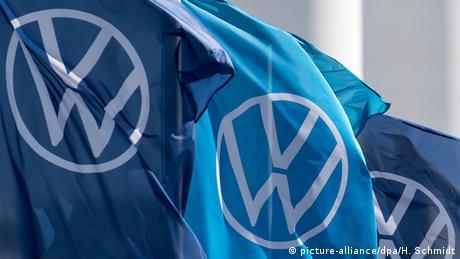 DW: Ένας νεκρός, η Volkswagen και ο όμιλος Prevent