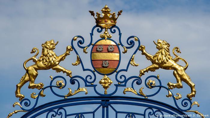 Парижские ворота замка Хундисбург