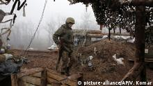 Ukraine Novoluhanske | Waffenruhe | Region Donezk