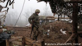 Український військовий на Донеччині