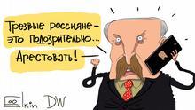 Karikatur Sergey Elkin Wagner-Söldner in Weißrussland