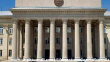Parlament in Bishkek Bischkek Kirgistan
