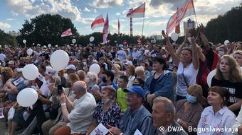 Митинг-концерт в поддержку Светланы Тихановской 30 июля в Минске
