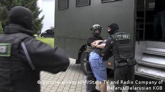 Задержание так называемых вагнеровцев под Минском