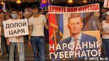 Russland Chabarowsk   Solidarität mit Sergej Furgal, ehemaliger Gouverneur