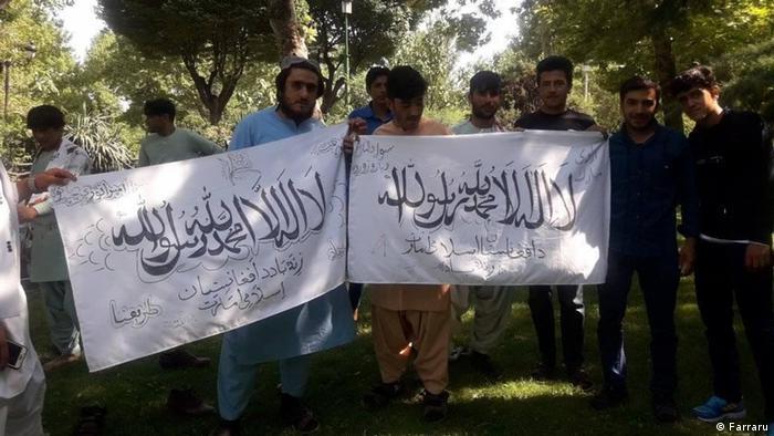 عکس آرشیف از گردهمایی هواداران طالبان امارت اسلامی در پارکی در تهران