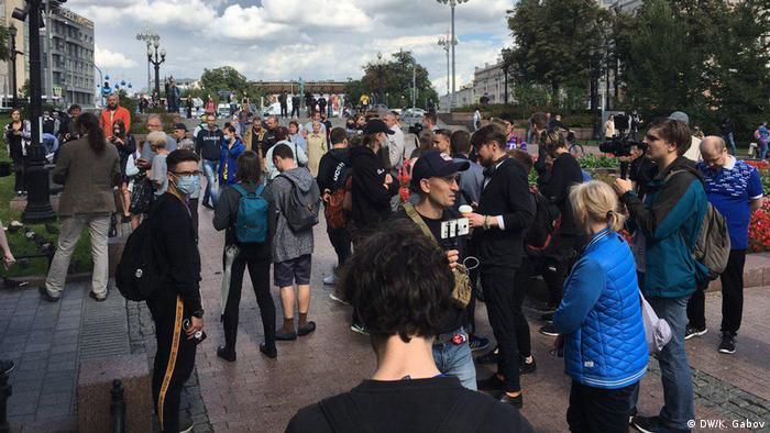 Акция солидарности с протестующими в Хабаровске на Пушкинской площади в Москве.