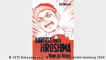 German book cover of Barefoot Gen